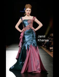 Jamil Khansa