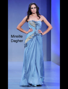 Mireille Dagher