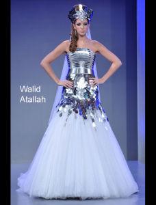 Walid Atallah