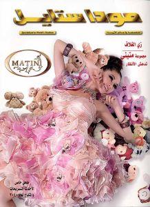 modastyle-cover