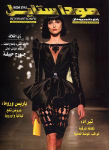 modastyle2-cover