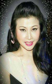 Singer Princess Long Long