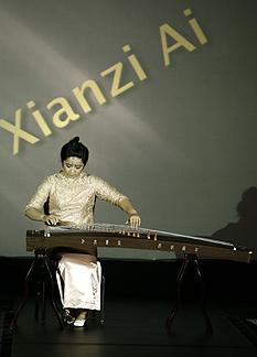 xanziai135-885